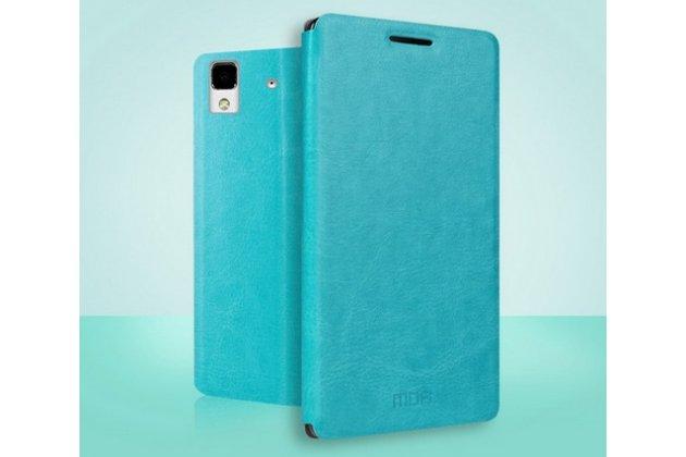 Фирменный чехол-книжка из качественной водоотталкивающей импортной кожи на жёсткой металлической основе для Oppo R7 бирюзовый