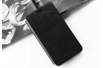 Фирменный чехол-книжка из качественной водоотталкивающей импортной кожи на жёсткой металлической основе для Oppo R7 черный