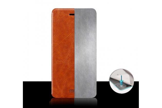 Фирменный чехол-книжка из качественной водоотталкивающей импортной кожи на жёсткой металлической основе для Oppo R7 розовый