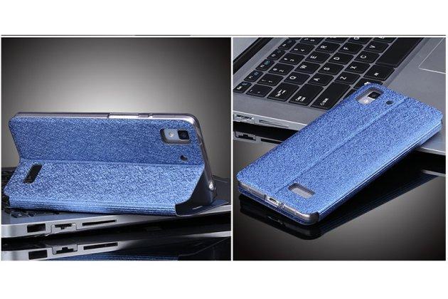 Фирменный чехол-книжка водоотталкивающий с мульти-подставкой на жёсткой металлической основе для OPPO R7 синий