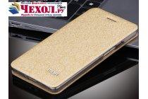 Фирменный чехол-книжка водоотталкивающий с мульти-подставкой на жёсткой металлической основе для OPPO R7 золотой