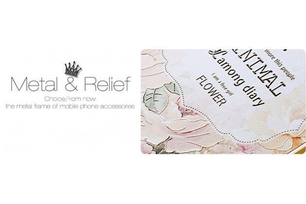"""Фирменная золотая металлическая задняя панель-крышка-накладка из тончайшего облегченного авиационного алюминия для Oppo R7 с объёмным 3D рисунком """"тематика королевские Розы"""""""