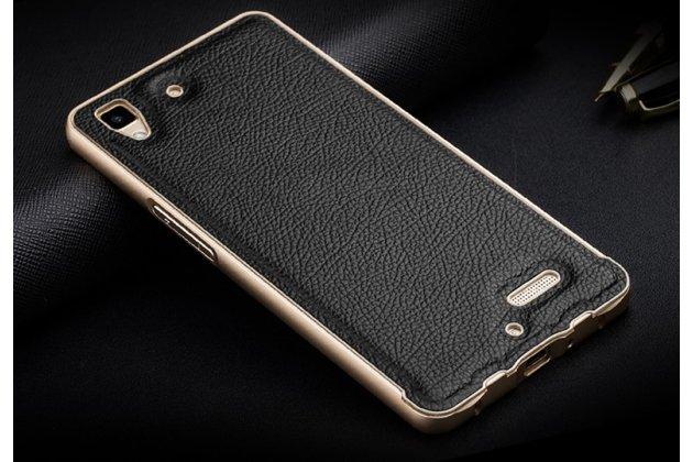 Фирменная роскошная элитная премиальная задняя панель-крышка на металлической основе обтянутая импортной кожей для Oppo R7 королевский черный