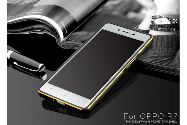 Фирменная металлическая задняя панель-крышка-накладка из тончайшего облегченного авиационного алюминия для Oppo R7 черная