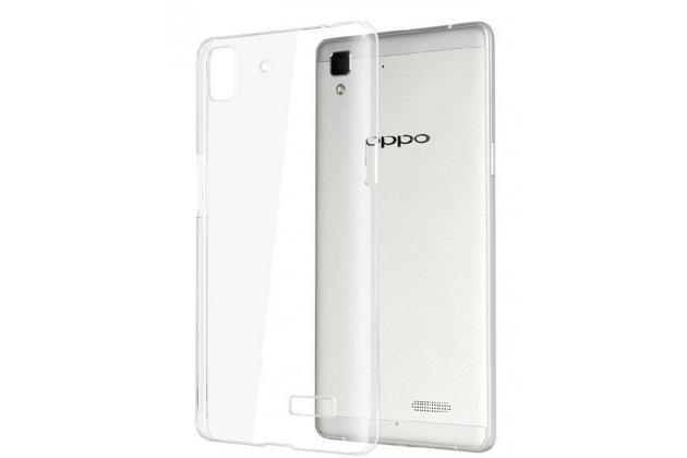 Фирменная задняя панель-крышка-накладка из тончайшего и прочного пластика для Oppo R7 прозрачная