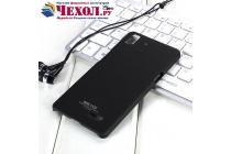 Фирменная задняя панель-крышка-накладка из тончайшего прочного и мягкого Soft Tach пластика для OPPO R7 черная