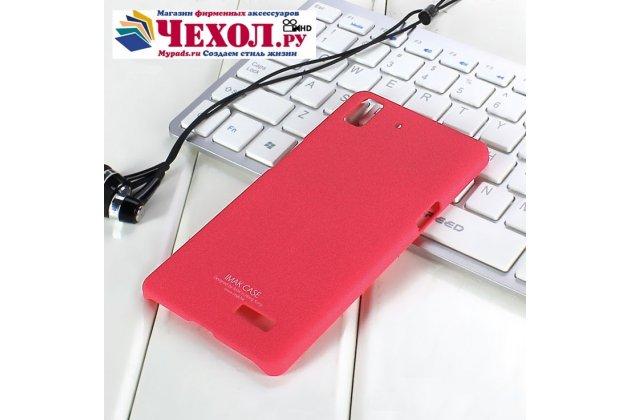 Фирменная задняя панель-крышка-накладка из тончайшего прочного и мягкого Soft Tach пластика для OPPO R7 красная