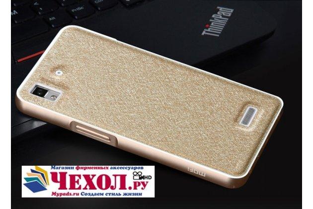 Фирменная золотая водоотталкивающая задняя панель-крышка-накладка на цельно-металлической основе для Oppo R7