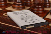 Фирменная аккумуляторная батарея BLP569 2700 mAh на телефон Oppo find 7  + гарантия