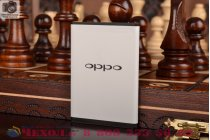 Фирменная аккумуляторная батарея 2700 mAh на телефон Oppo find 7  + гарантия