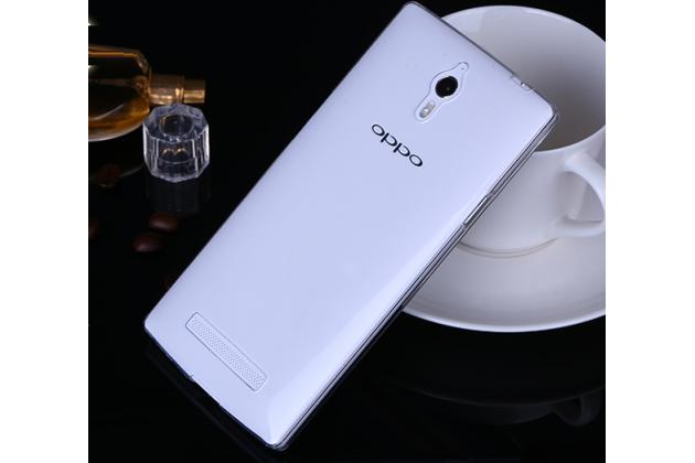 Фирменная ультра-тонкая полимерная из мягкого качественного силикона задняя панель-чехол-накладка для  Oppo Find 7 белая