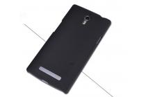 Фирменная задняя панель-крышка-накладка из тончайшего и прочного пластика для Oppo Find 7  черная