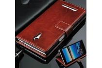 Фирменный чехол-книжка из качественной импортной кожи с мульти-подставкой застёжкой и визитницей для Оппо Финд 7 коричневый