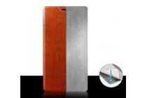 Фирменный чехол-книжка из качественной водоотталкивающей импортной кожи на жёсткой металлической основе для Oppo Find 7 коричневый