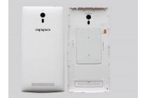 Родная оригинальная задняя крышка-панель которая шла в комплекте для Oppo Find 7 белая