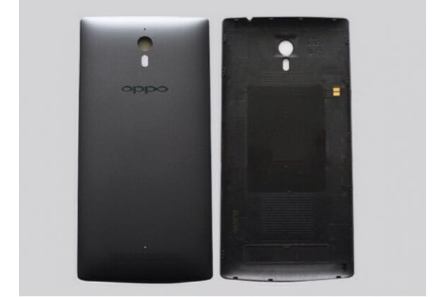 Родная оригинальная задняя крышка-панель которая шла в комплекте для Oppo Find 7 черная