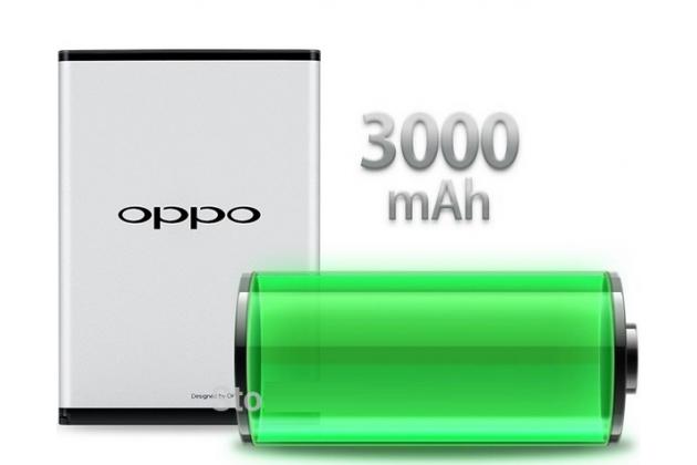 Усиленная батарея-аккумулятор большой повышенной ёмкости BLP575 3000mAh для телефона Oppo find 7+ гарантия