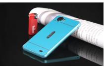 """Фирменная металлическая задняя панель-крышка-накладка из тончайшего облегченного авиационного алюминия для OPPO Finder X907"""" голубая"""