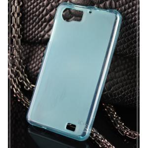 Фирменная ультра-тонкая силиконовая задняя панель-чехол-накладка для OPPO Finder X907 голубая