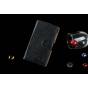 Фирменный чехол-книжка для  Оппо файндер Х907  с визитницей и мультиподставкой черный кожаный..