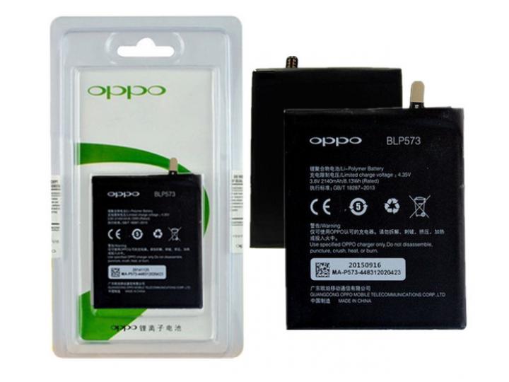 Фирменная аккумуляторная батарея 2140mAh на телефон OPPO N1 mini + инструменты для вскрытия + гарантия..