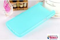 Фирменная ультра-тонкая силиконовая задняя панель-чехол-накладка для OPPO N1 mini голубая