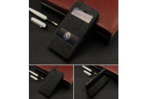 """Фирменный чехол-книжка для OPPO N1 mini"""" черный с окошком для входящих вызовов и свайпом водоотталкивающий"""