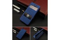 """Фирменный чехол-книжка для OPPO N1 mini"""" синий с окошком для входящих вызовов и свайпом водоотталкивающий"""