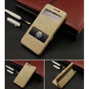 """Фирменный чехол-книжка для OPPO N1 mini"""" золотой с окошком для входящих вызовов и свайпом водоотталкивающий"""