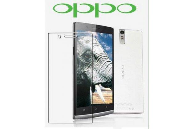 Фирменная оригинальная защитная пленка для телефона Oppo R831 матовая
