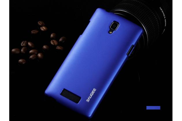Фирменная задняя панель-крышка-накладка из тончайшего и прочного пластика для Oppo R831S/R831K синяя