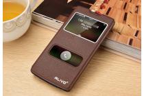 """Фирменный чехол-книжка для Oppo R831S/R831K"""" коричневый с окошком для входящих вызовов и свайпом водоотталкивающий"""