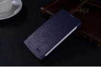 "Фирменный оригинальный водооталкивающий чехол-книжка для Oppo R831S/R831K"" синий"