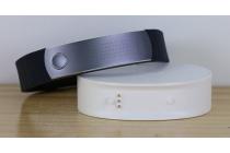 Фирменное оригинальное USB-зарядное устройство/док-станция для умных смарт-часов OPPO O-Band + гарантия