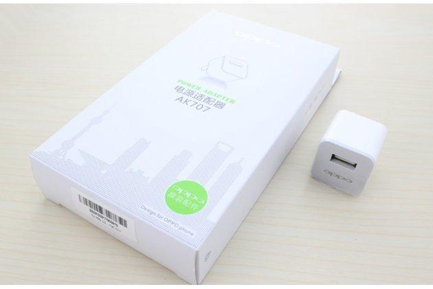 Фирменное оригинальное зарядное устройство от сети/адаптер для телефона Oppo Find 5/X909/X907/U705t/U701 и других + гарантия