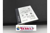 Фирменная аккумуляторная батарея 1700mah на телефон  OPPO Clover R815 инструменты для вскрытия + гарантия