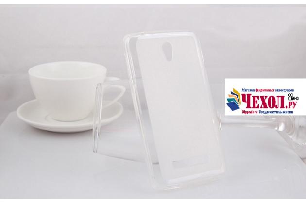 """Фирменная ультра-тонкая силиконовая задняя панель-чехол-накладка для OPPO Clover R815"""" белая"""