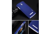 Фирменная задняя панель-крышка-накладка из тончайшего и прочного пластика для OPPO Clover R815 синяя