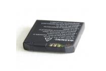 Фирменная аккумуляторная батарея 600mAh на умные часы Omate TrueSmart + гарантия