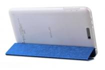 Фирменный умный чехол самый тонкий в мире для Onda V80 Plus/ Onda V820W CH/ Onda V820W 32Gb  iL Sottile синий пластиковый Италия
