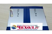 Фирменная аккумуляторная батарея 8000mAh CH OI104 на планшет Onda V891 / V891W 8.9 + инструменты для вскрытия + гарантия