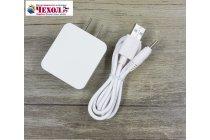 Фирменное зарядное устройство блок питания от сети для ноутбука Onda oBook 10 Pro 64Gb/Onda oBook 10 SE/ 10 SE 32Gb  + гарантия