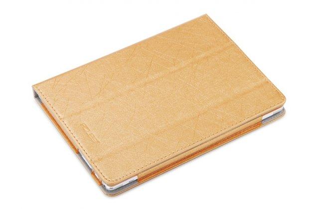 Фирменный чехол-футляр-книжка для  Onda oBook 10 Pro 64Gb/Onda oBook 10 SE/ 10 SE 32Gb  золотой