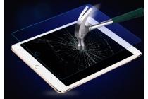 """Фирменное защитное закалённое противоударное стекло премиум-класса из качественного японского материала с олеофобным покрытием для Onda oBook 10 SE 10.1"""""""