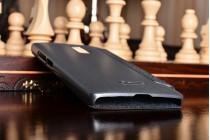 Фирменный оригинальный чехол-книжка для OnePlus 2  черный водоотталкивающий