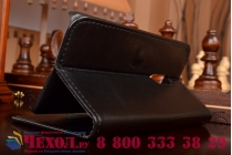 Фирменный чехол-книжка из качественной импортной кожи с мульти-подставкой застёжкой и визитницей для ВанПлюс 2 (Ту) А2001 черный