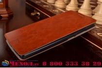 Фирменный чехол-книжка из качественной водоотталкивающей импортной кожи на жёсткой металлической основе для OnePlus 2 (Two) A2001 коричневый