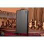 Фирменный оригинальный вертикальный откидной чехол-флип для OnePlus 2 (Two) A2001 черный кожаный
