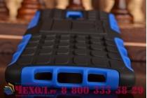 Противоударный усиленный ударопрочный фирменный чехол-бампер-пенал для  OnePlus 2 (Two) A2001 синий
