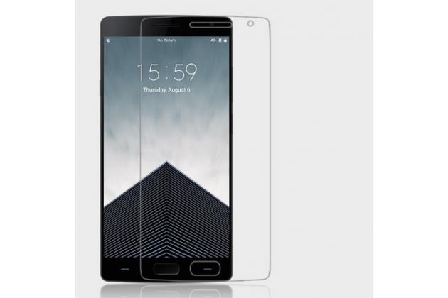 Фирменная оригинальная защитная пленка для телефона OnePlus 2 (Two) A2001 матовая